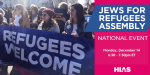 12.14_hias-national-jews-for-refugees_twitter-1024x512_v2.png